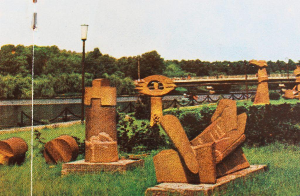 Faleza din Medgidia/ Arhivă România Pitorească 1975